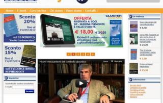 cluster shop e-commerce
