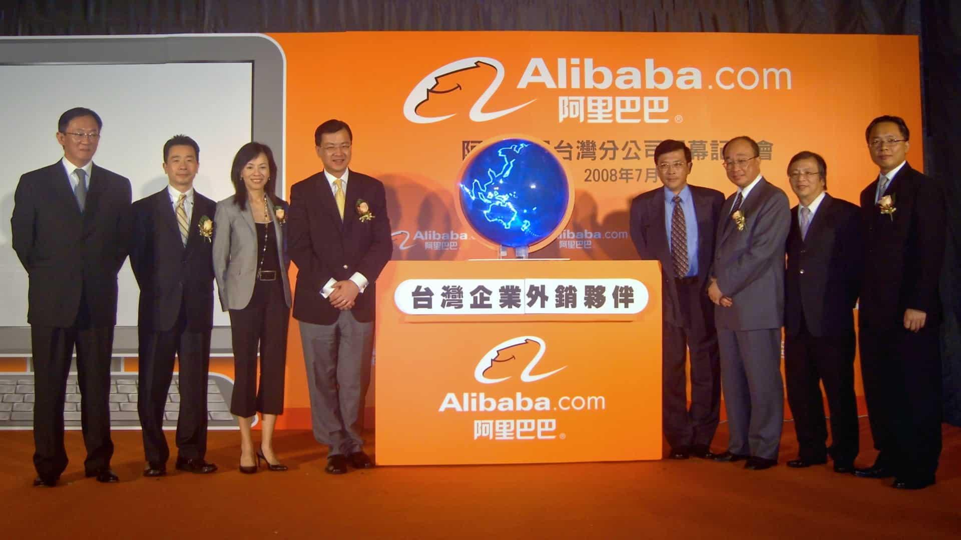 Alibaba_Corp._Taiwan_Grand_Opening